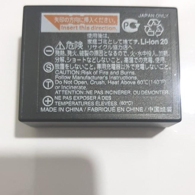 Fuji Film batere baterai W126s for  xt1 xt2 xt3 xh1 xt100 xa10 xa5