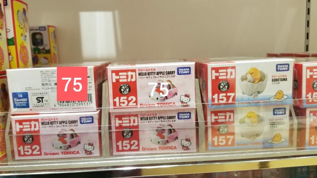 日本熱賣hello kitty,另接受其他產品代購,有意請pm查詢