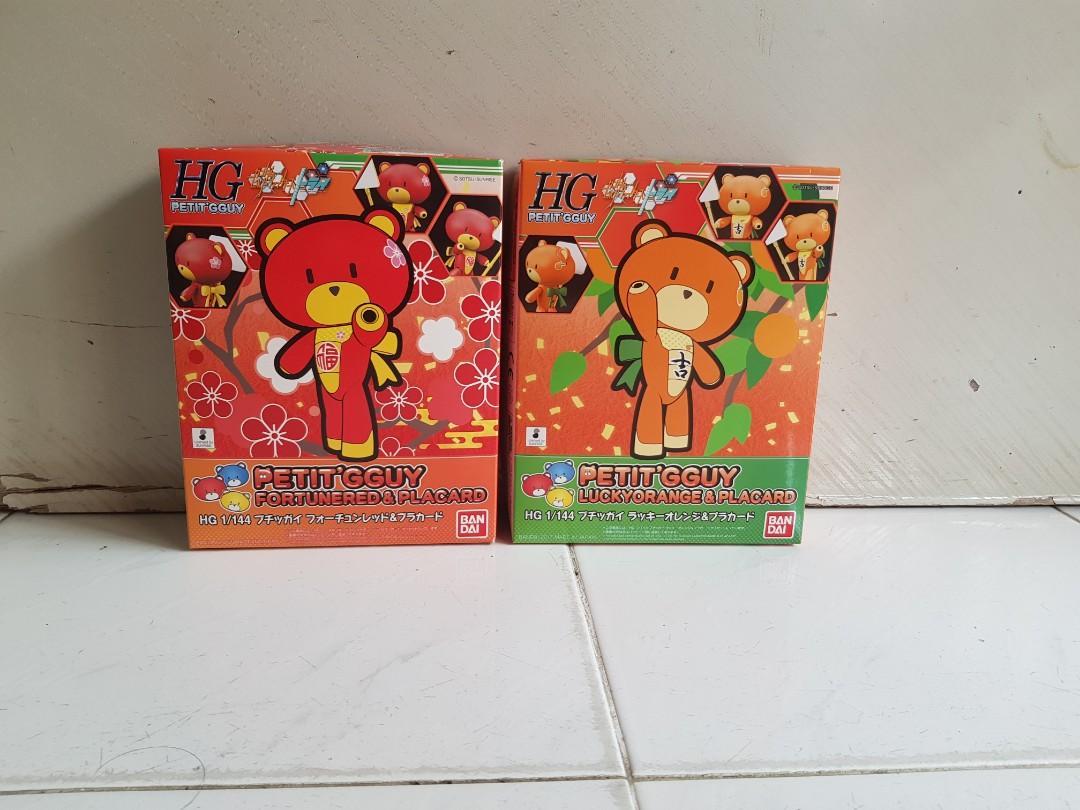 HG Petit'gguy CNY Version