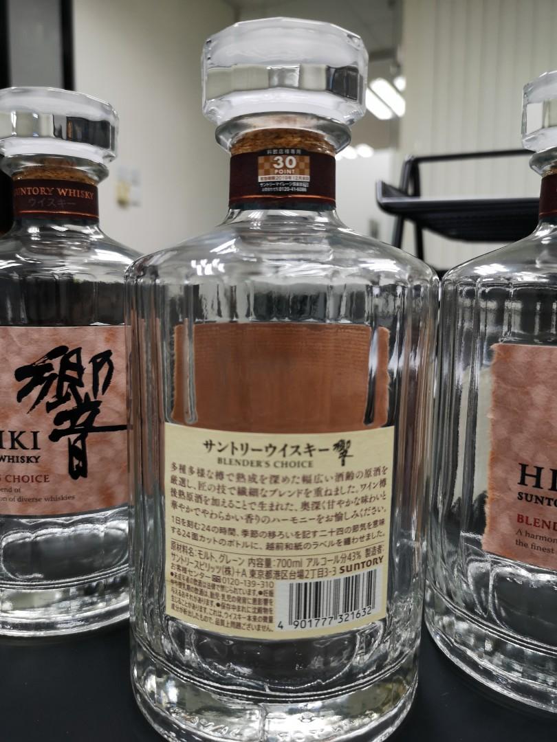 Hibiki Blender's Choice 吉樽連盒 x 1