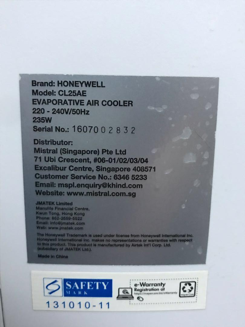 Honeywell Air Cooler CL25AE