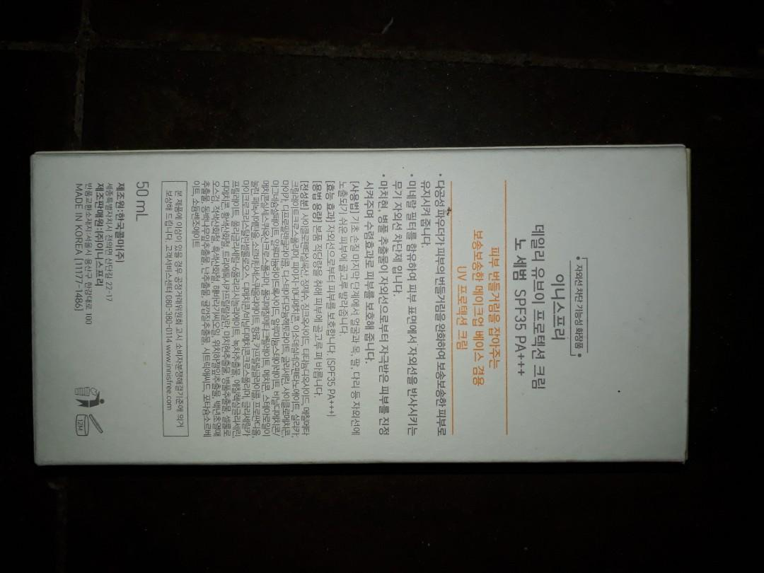 Innisfree Daily UV Protection Cream No Sebum SPF 35 PA+++ (50 ml)