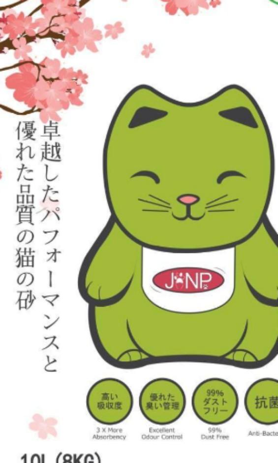 Janp cat litter