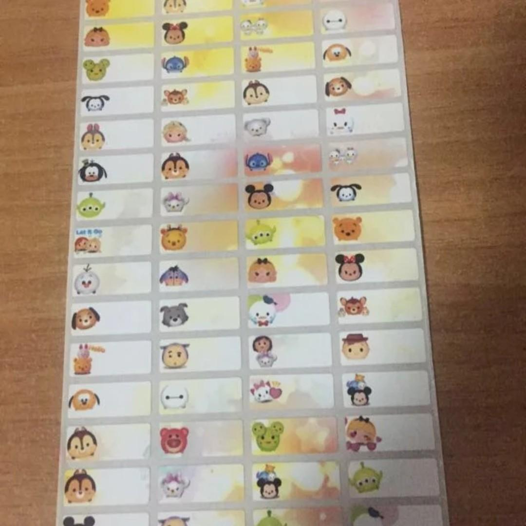 NAME STICKERS TSUM