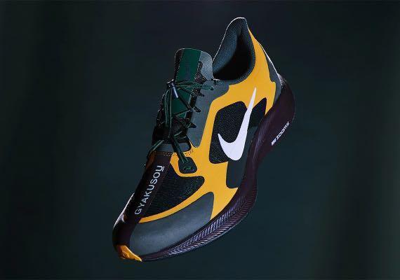 8e09514491d NEW  Nike Gyakusou Zoom Pegasus 35 Turbo (Gold Fir)