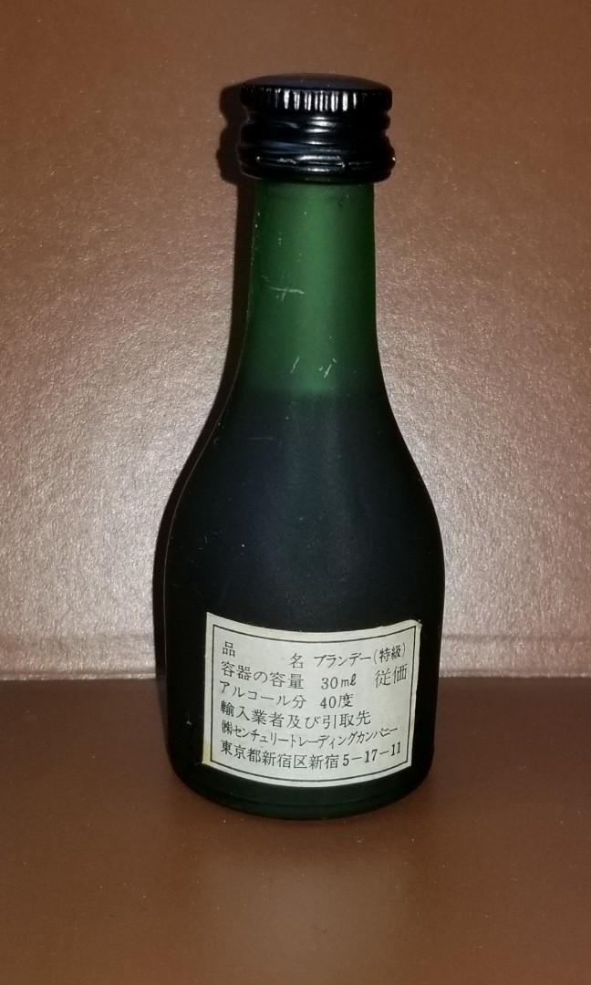Prunier Napoleon普諾尼 250年品牌干邑酒辦 (日本版)