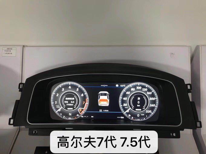 Retrofit Volkswagen Golf MK7 2013-2018 Analog Display to