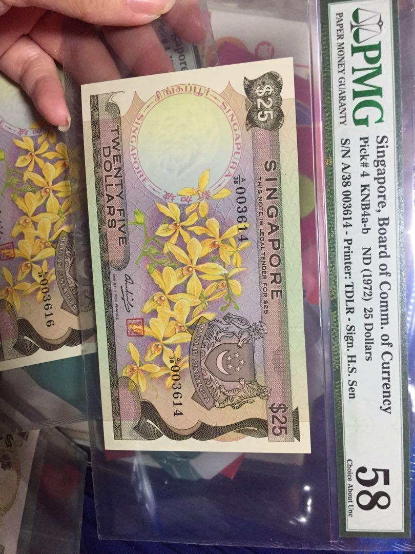 Singapore Orchids series $25 notes