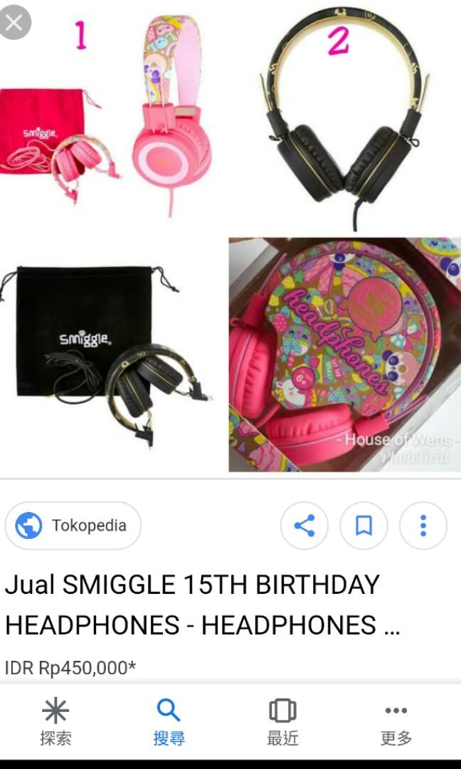 Smiggle 15th Birthday Headphone