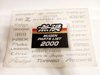 激罕絕版日本無限2000年改裝零件Catalogue