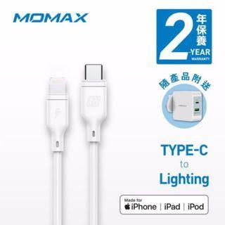 [iPhone 快充套裝] Momax Zero Type C to Lightning 1.2m 連接線 + ONE Plug 雙插口智能快速充電器