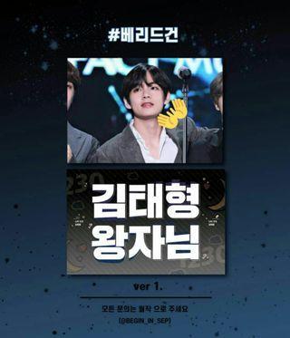 BTS Taehyung V black hair slogan deadline 24th May (need 2nd payment)