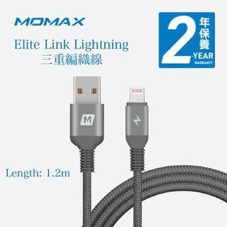 Momax Elite Link Lightning 三重編織線 (1.2M)