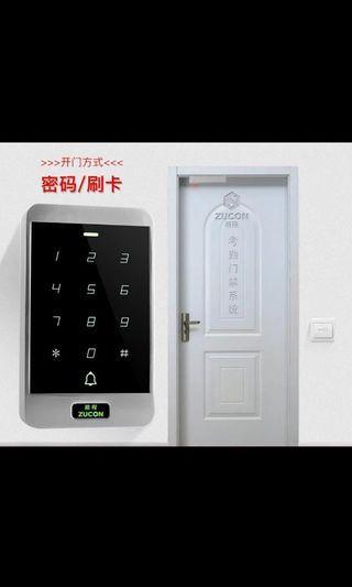 Digital Magnetic Lock (Brand: Zucon)