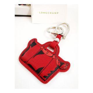 Longchamp 限量包包可愛造型紀念款~鑰匙圈~吊飾