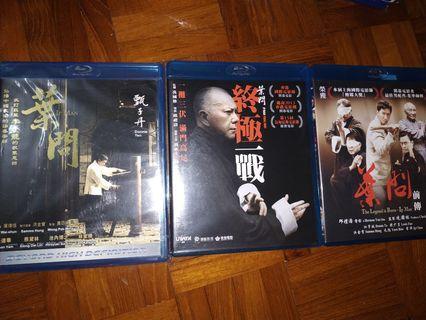 Blu-ray 藍光碟 葉問 葉問前傳 終極一戰 黃秋生 甄子丹 洪金寶 共三張