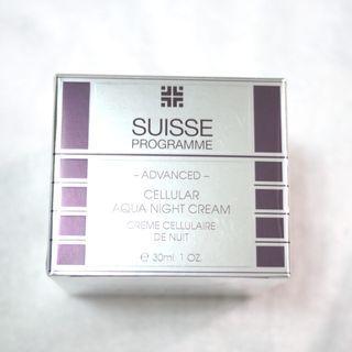 瑞士 Suisse Programme 活氧細胞水凝晚霜 Cellular Aqua Night Cream 30ml 全新連盒 未拆膠紙