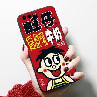 🚚 Huawei phone case