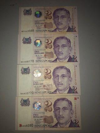 🚚 Singapore Currency (Portrait)