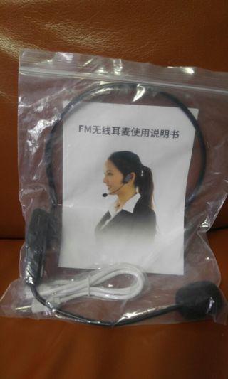 FM無線耳咪