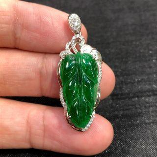 滿綠翡翠 - 滿綠鑲鑽樹葉 | 一件翡翠