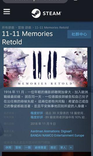 11-11 Memories Retold   極高分冒險遊戲 Steam 正版全球 Key