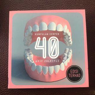 40 (FIXI)