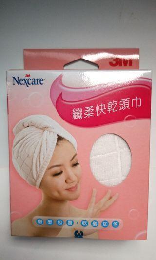 全新3M纖柔快乾頭巾(共兩條)
