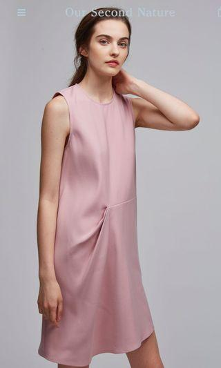 🚚 Our second nature OSN side drape dress