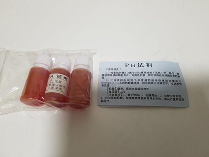 pH reagent liquid to test water pH level