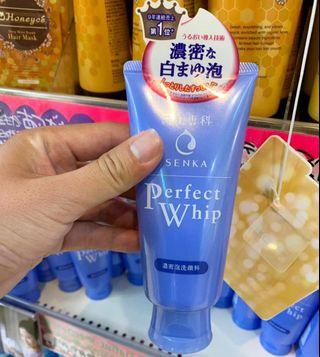 ( PO JAPAN ) SENKA PERFECT WHIP FOAM CLEANSING FOAM