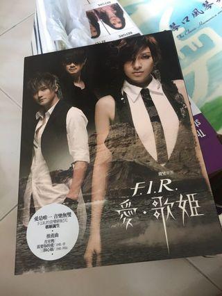F.I.R 愛.歌姬