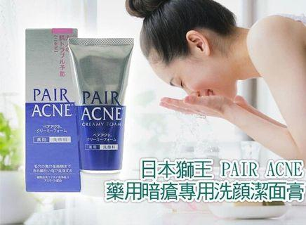 ( PO JAPAN ) CREAMY FOAM, PAIR ACNE