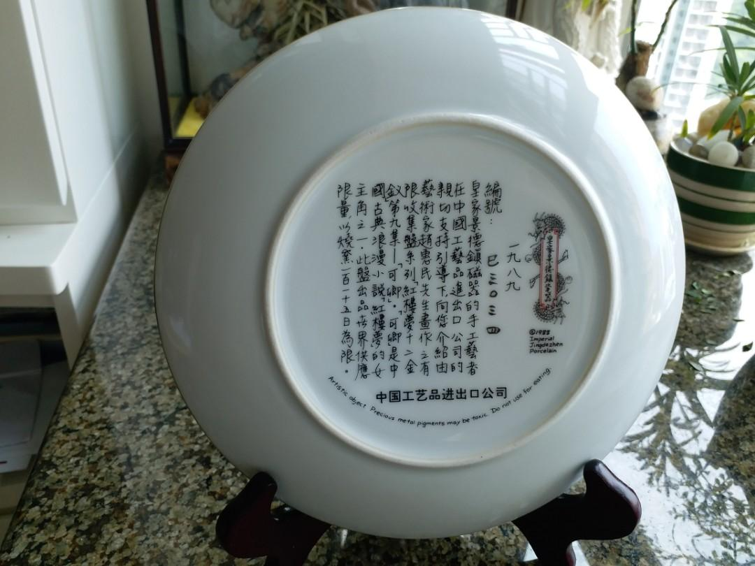 皇家景德鎮出品,紅樓夢金陵12釵
