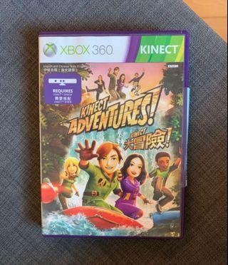 Xbox360 Kinect Adventures Game