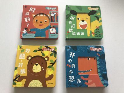 Chinese/ English Books. Set of 4