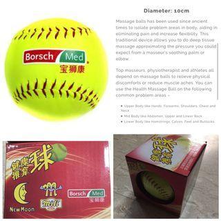 BNIB Health Massage Ball