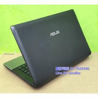 高效獨顯商務 ASUS K45V i5-3210M 8G 500G 獨顯 DVD 14吋筆電 聖發二手筆電