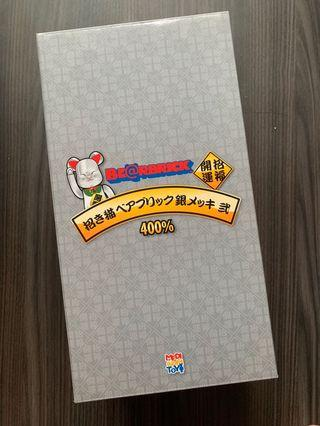 Silver two eyes close Fortune Cat Bearbrick 400%