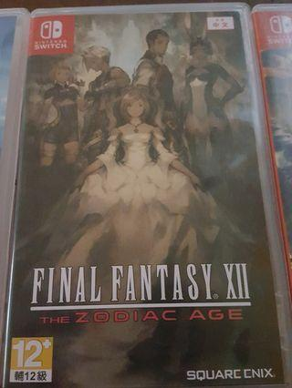 First Come First Served Final Fantasy XII The Zodiac Age
