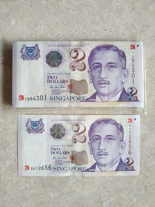 A STACK 100 PCS SINGAPORE $2 MILLENNIUM 1994301-400 WITH REPLACEMENT RUN UNC