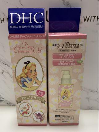 DHC橄欖卸妝油70ML