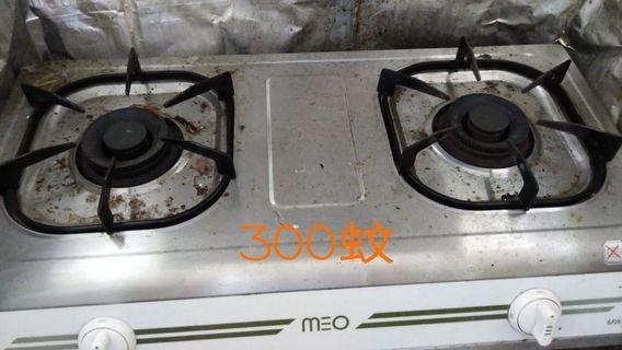 煤氣煮食爐