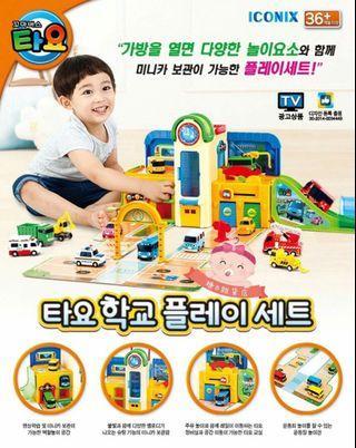 韓國 TAYO 停車場️ - 學校系列