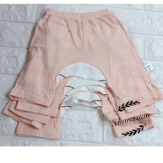 X04.PP pants