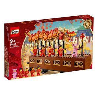 LEGO Dragon Lion Dance Barongsai