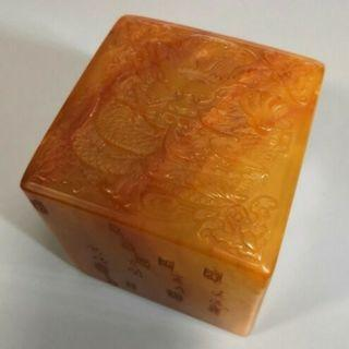 旧工田黄印章. 周尚均大师_Collectors Item. Antique Yellow Stone Carving Yellow Jade Carving