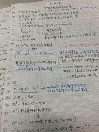 大一經濟學筆記(分期中期末上下學期)