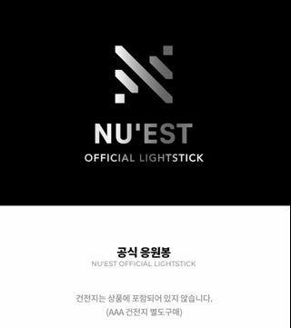 Nu'est OFFICIAL lightstick (PRE-ORDER)