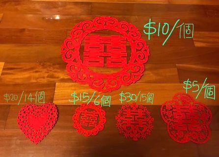 中式婚禮 紅色喜字貼 Chinese wedding decorations